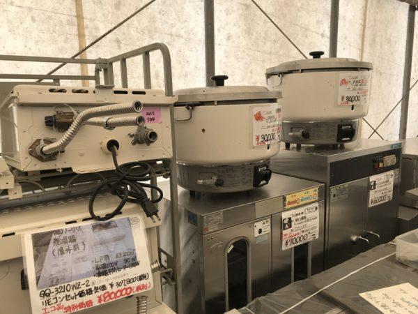中古厨房機器